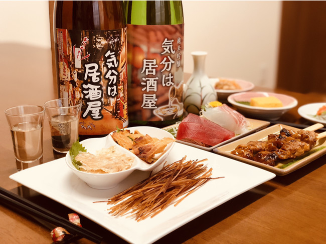 「茨城の美味しい地酒」と 「おつまみ」をセット