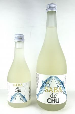 SABA de CHU