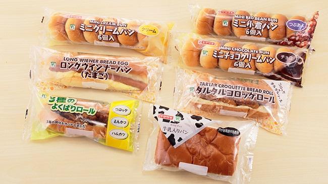 パン ローソン 【ローソンおすすめパン】「あんことバターのフランスパン」が美味しすぎてリピ確定!