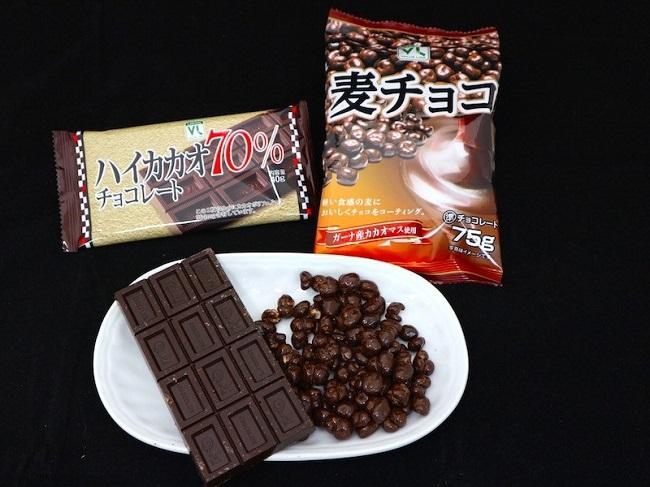 VLハイカカオ70%チョコレート・VL麦チョコ  各・本体価格100円(税込108円)