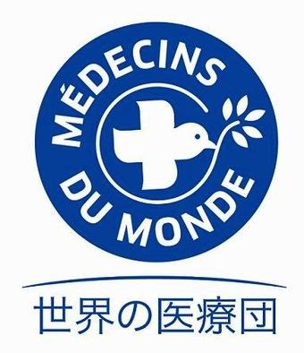 「世界の医療団」の画像検索結果