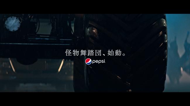 """コーラ好き""""の為の日本オリジナルブランド「ペプシ Jコーラ」誕生! 新 ..."""