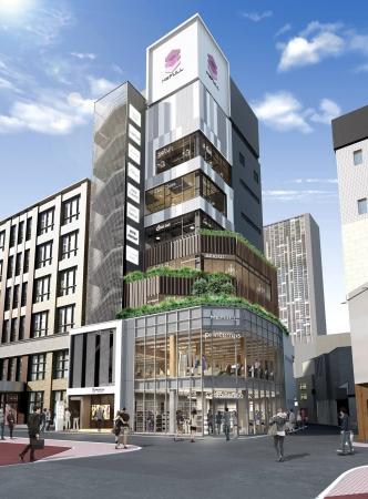 ~都市型商業施設の新ブランドをシリーズ展開~サービス特化型商業施設