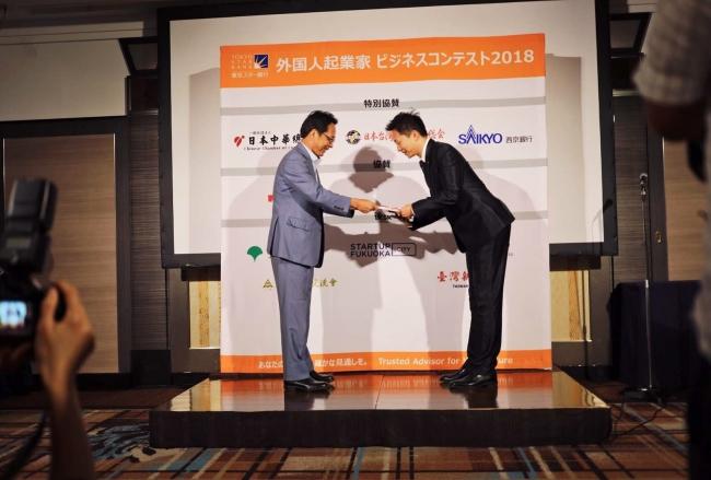 一般社団法人日本中華總商會会⻑から受賞頂きました弊社CEO