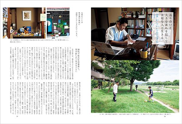 作家のいしいしんじさんは、京都で親子3人暮らし。自宅やお気に入りの場所などに同行し、ふだんの様子を見せていただきました。