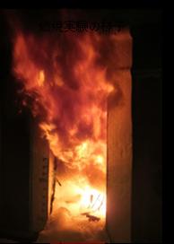 燃焼実験の様子