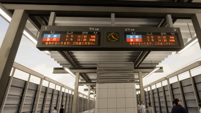 鉄道会社向け 安全啓発用VR_1
