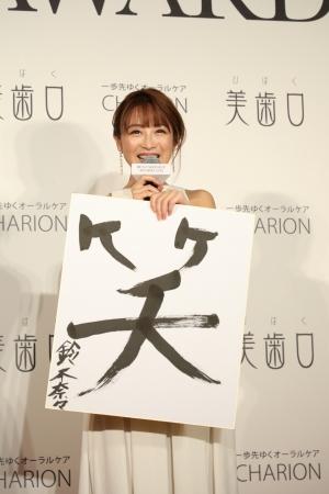 BEST SHINIST AWARD 2018 タレント・鈴木奈々さん