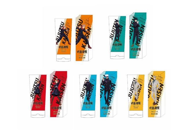 ※お祓いミント味(中身もそれぞれのキャラクターのカラーに分かれています)