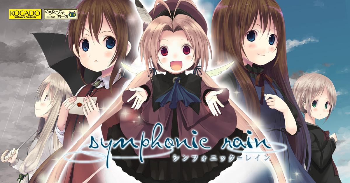 工画堂スタジオが贈るミュージックアクションゲーム『シンフォニック ...
