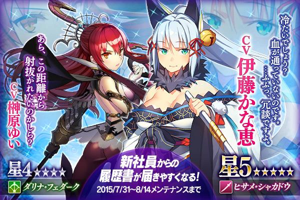 『かんぱに☆ガールズ』Android版 DMMゲーム ...