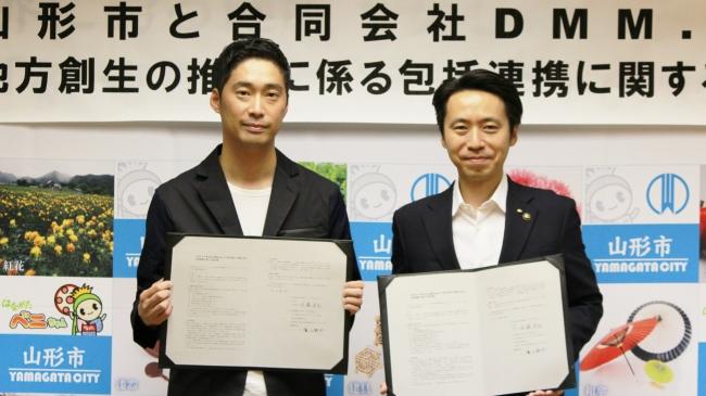 (左)DMM.com COO 村中悠介 (右)山形市市長 佐藤孝弘