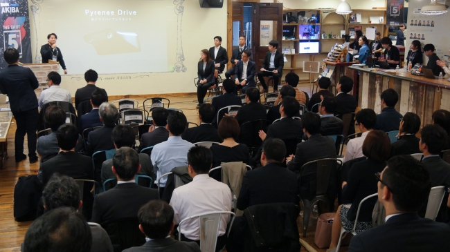 ▲「Game Changer's Meetup」の様子