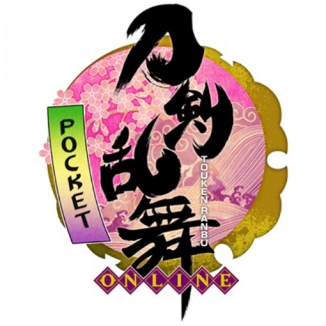 「刀剣乱舞-ONLINE-」及び「刀剣乱舞-ONLINE- Pocket」が中国進出決定!