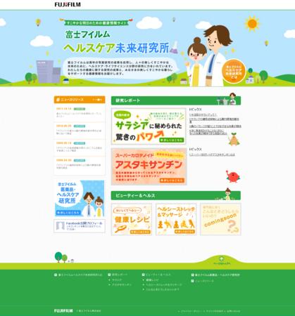 富士フイルム株式会社のプレスリリース(最新配信日:2013年4月 ...