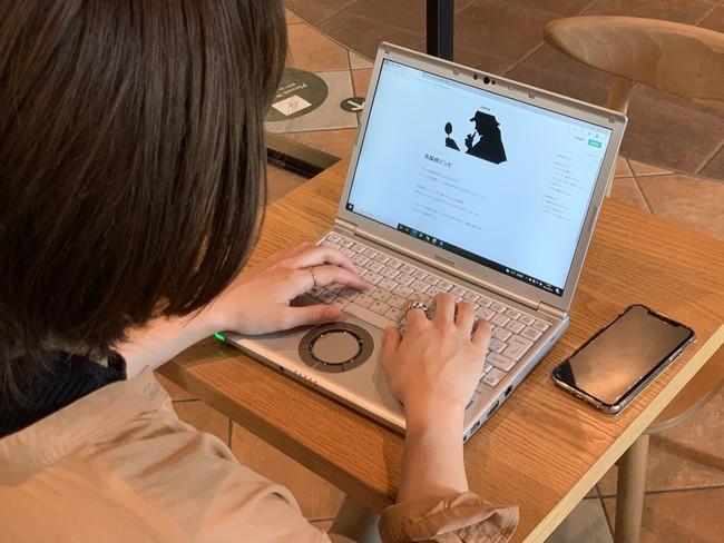 オンラインツールを使って他の人と遊んだり、一人で創作したりと、様々な楽しみ方ができる