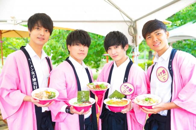 ▲イケ麺スタッフ