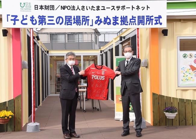 さいたまユースサポートネット青砥代表(左) 浦和レッズ立花社長(右)