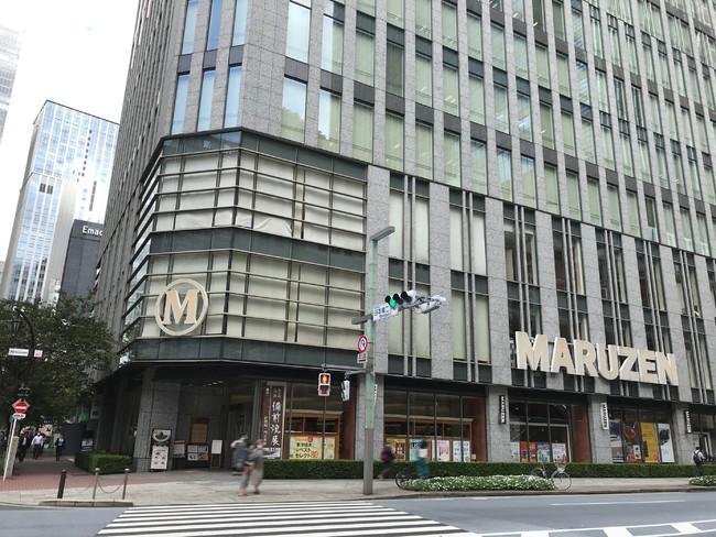 丸善 日本橋店