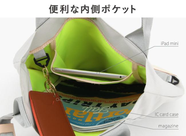 内側にはiPad miniがスッポリ収まるのオープンポケットや、ICカードなどの取り付けにも便利なキーフック付き