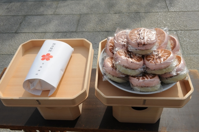 【大感謝祭】朔日饅頭