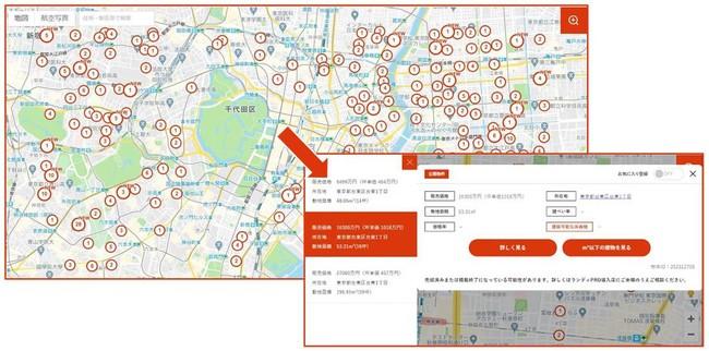 (『ランディPRO』の画面。見慣れたGoogleMaps上に土地情報が表示され、工務店の土地探し営業を支援する)