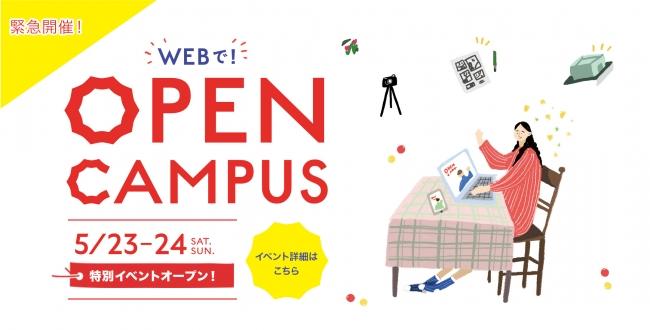 京都 芸術 大学 入試