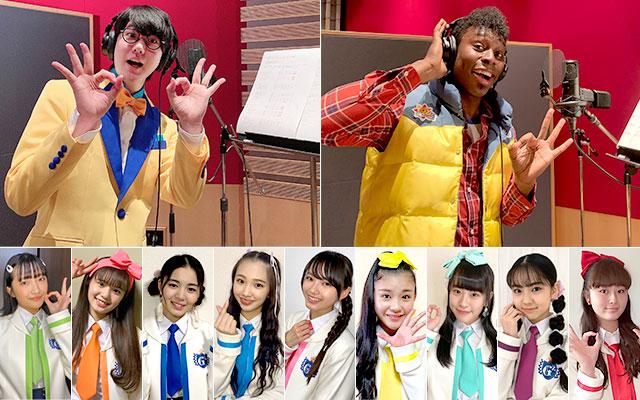 おはスタ』史上初! 花江夏樹・アイクぬわら・おはガール from Girls² ...