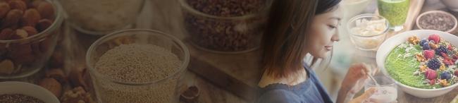 第1回 【国際】 健康食品・美容食品EXPO@幕張メッセ 1/24(水)~26(金) #美容サプリ #健康食品 に関する展示会 @ 幕張メッセ | 千葉市 | 千葉県 | 日本