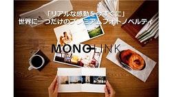 MONO-LINK(モノリンク) / コンテンツワークス(株)