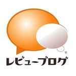 レビューブログ / (株)アイズ