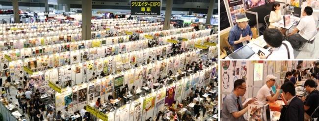 クリエイターEXPO@東京ビッグサイト 4/4(水)~4/6(金) 映像、アニメ、音楽、デザイン、イラスト、漫画などのクリエイター700名が出展 #谷口亮 #クリエイターEXPO #クリエポ @ 東京ビッグサイト | 江東区 | 東京都 | 日本