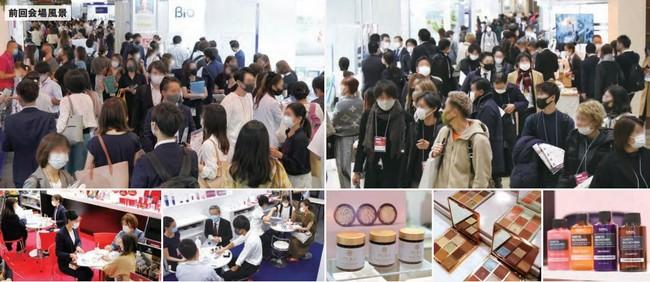 昨年(2020年)9月に開催された 第1回 国際 化粧品展 [大阪] の様子。初回から盛況に開催しました。