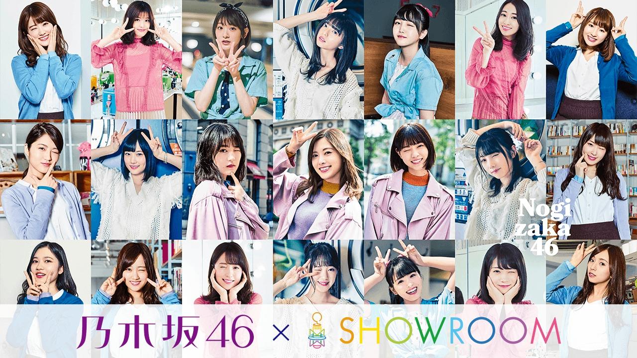Showroom 日 予定 向坂 5月22日(金)20時より日向坂46『DASADA Blu