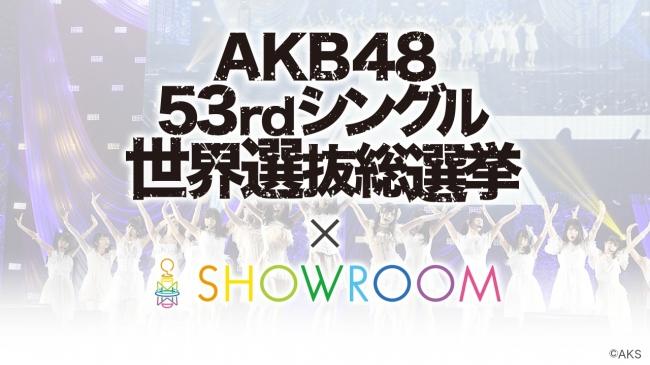 AKB48 53rdシングルのカップリン...