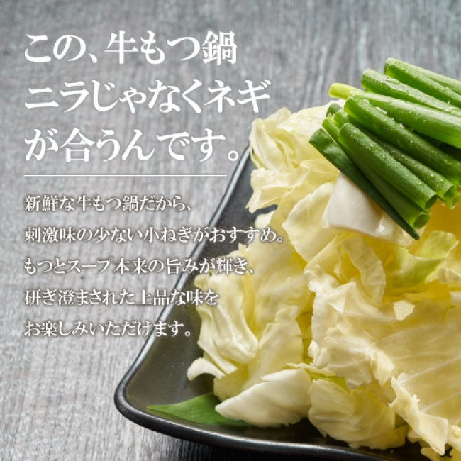 国産カット野菜セット