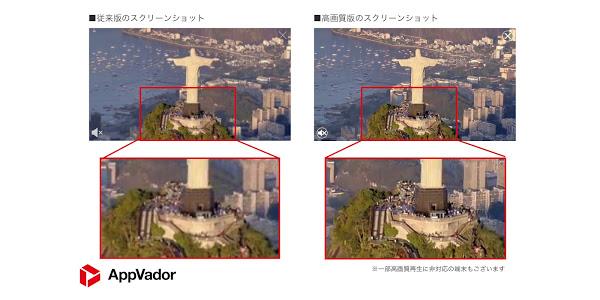 従来版と高画質版のスクリーンショット比較