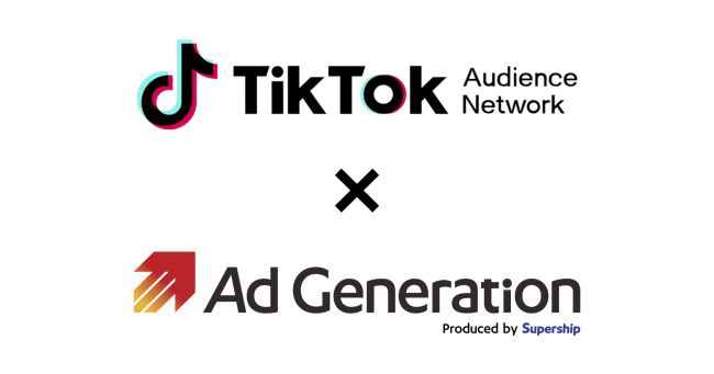 Supershipの「Ad Generation」、ByteDance株式会社が新たに展開する「TikTok Audience Network」と国内初の接続を開始