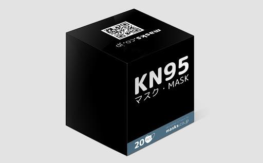 医療用KN95マスク