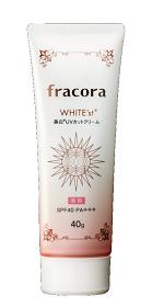 WHITEst 美白 UVカットクリーム