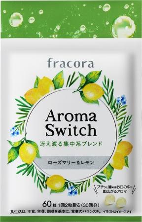 Aroma Switch 冴え渡る集中系ブレンド