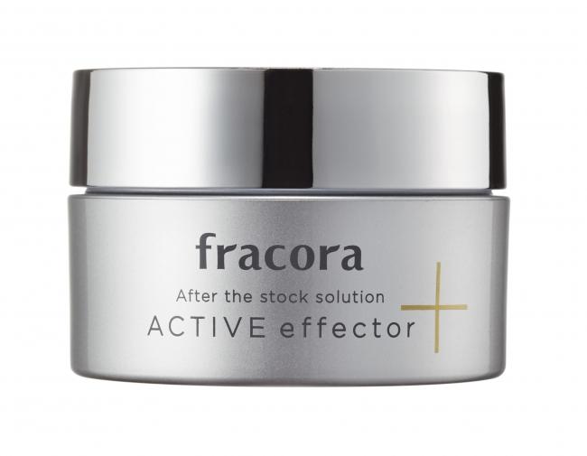 ACTIVE effector