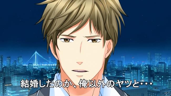 ボルテージの恋ゲームTVCM第3弾 『ドラマCM (今夜篇)』  7月1日(月)より全国で放映開始!