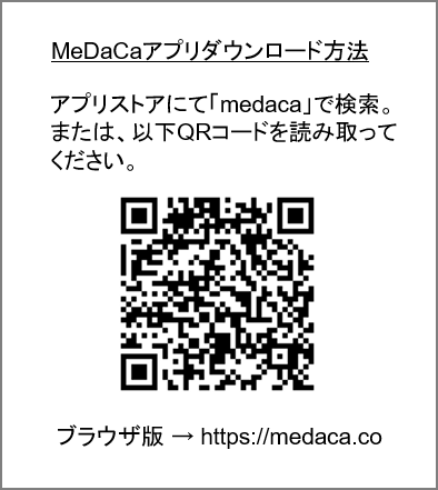 MeDaCaアプリダウンロード用QRコード