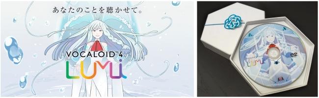 「VOCALOID4 Library LUMi」 (キャラクターデザイン:深山フギン、CV:大原さやか)