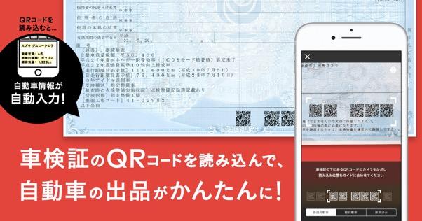 ※「QRコード」は株式会社デンソーウェーブの登録商標です。