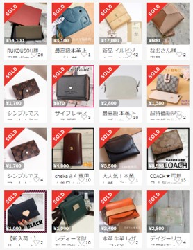 ▲ミニ財布
