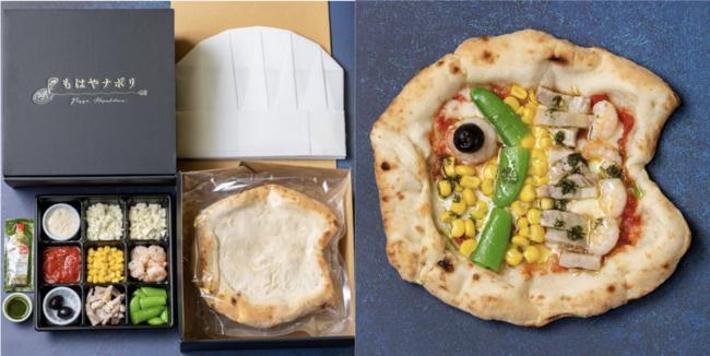 もはやナポリ特製のピザ生地を鯉のぼり型にした、こどもの日のスペシャル仕様。具材は鯉のぼりのような仕上がりにできるカットをしています。