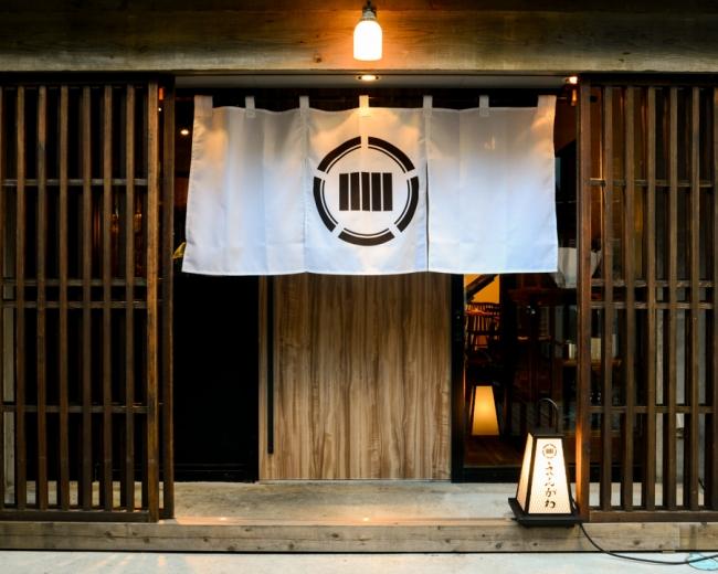 荻窪駅より徒歩3分の路地裏にひっそりと佇んでいる古民家のような趣の『えんがわ荻窪』
