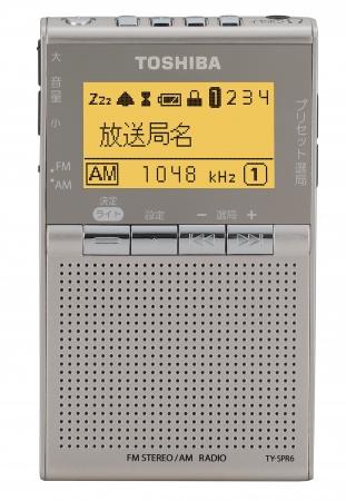 東芝 AMFMポケットラジオ TY-SPR6(N) サテンゴールド